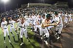 Tulane vs LSU (Baseball 2018)
