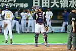 Ryoji Aikawa (JPN), .MARCH 2, 2013 - WBC : .2013 World Baseball Classic .1st Round Pool A .between Japan 5-3 Brazil .at Yafuoku Dome, Fukuoka, Japan. .(Photo by YUTAKA/AFLO SPORT) [1040]
