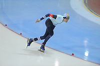 SPEED SKATING: SALT LAKE CITY: 20-11-2015, Utah Olympic Oval, ISU World Cup, 1500m B-Division, Mathias Vosté (BEL), ©foto Martin de Jong