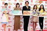 "November 27, 2017, Tokyo, Japan - (L-R) Campaign girl Akari Mizutani, Japanese actress Miwako Kakei, actor Koji Yakusho, actress Haruka Shimazaki and comedienne Hirano Nora display one billion yen in cash for the ""Year-end Jumbo Lottery"" as the first tickets go on sale in Tokyo on Monday, November 27, 2017. Thousands punters queued up for tickets in the hope of becoming a billionaire.      (Photo by Yoshio Tsunoda/AFLO) LWX -ytd"