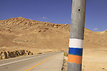 Israel, Negev, Israel Trail sign at Route 40 in Ramon Crater