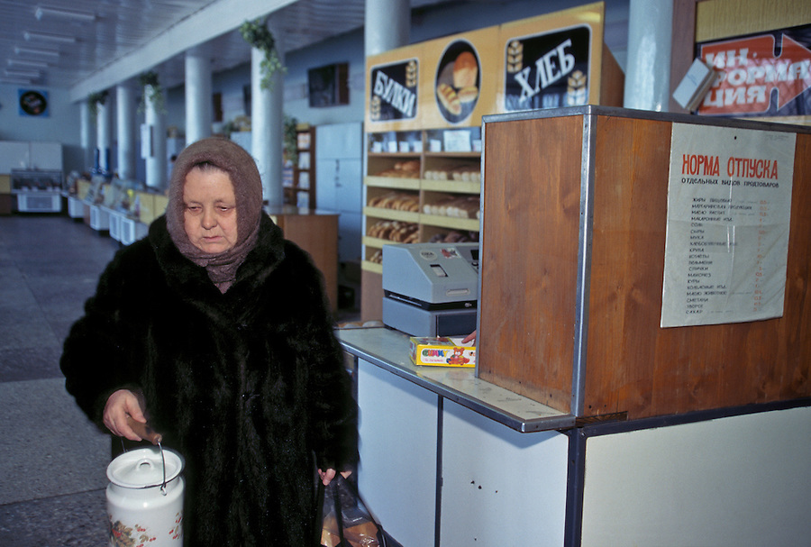 Ulyanovsk, Urals Region, central  Russia, 1994..Shopping at foodstore where produce is only for sale to local residents with food coupons. The birthplace of Vladiimr Lenin, founder of the Soviet Union, remains true to his Communist ideals. There is little private ownership, and all city industry and local agriculture is controlled by the state..