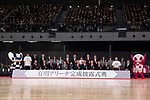 Tokyo Governor Yuriko Koike (C) and special guests pose for the cameras during the Grand Opening Ceremony of Ariake Arena on February 2, 2020, Tokyo, Japan. The new sporting and cultural centre will host the volleyball and wheelchair basketball competitions during the Tokyo 2020 Olympic Games. (Photo by Rodrigo Reyes Marin/AFLO)