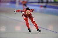 SCHAATSEN: HEERENVEEN: Thialf, World Cup, 03-12-11, 1500m B, Feifei Dong CHN, ©foto: Martin de Jong