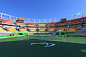 General view, <br /> SEPTEMBER 12, 2016 - Wheelchair Tennis : <br /> at Olympic Tennis Centre<br /> during the Rio 2016 Paralympic Games in Rio de Janeiro, Brazil.<br /> (Photo by AFLO SPORT)