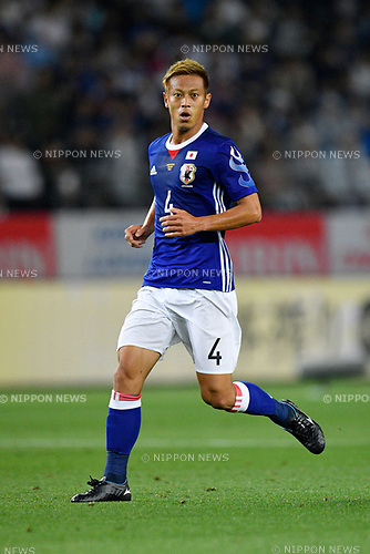 Keisuke Honda (JPN), <br /> JUNE 7, 2017 - Football / Soccer : <br /> KIRIN Challenge Cup 2017 match <br /> between Japan 1-1 Syria <br /> at Ajinomoto Stadium in Tokyo, Japan. <br /> (Photo by AFLO)