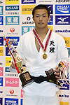 Yuji Yamamoto,<br /> September 13, 2014 - Judo : <br /> All Japan Juior Judo Championships <br /> Men's -73kg Victory Ceremony<br /> at Saitama Kenritsu Budokan, Saitama, Japan. <br /> (Photo by Shingo Ito/AFLO SPORT) [1195]