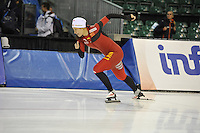 SPEED SKATING: SALT LAKE CITY: 19-11-2015, Utah Olympic Oval, ISU World Cup, training, Hong Zhang (CHN), ©foto Martin de Jong