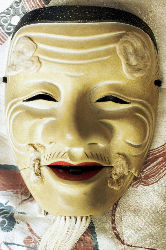Okina teaching mask(Hakushikijou?) by Kojima Oun.
