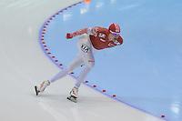 SCHAATSEN: HEERENVEEN: IJsstadion Thialf, 16-11-2012, Essent ISU World Cup, Season 2012-2013, Men 5000 meter Division A, Ivan Skobrev (RUS), ©foto Martin de Jong