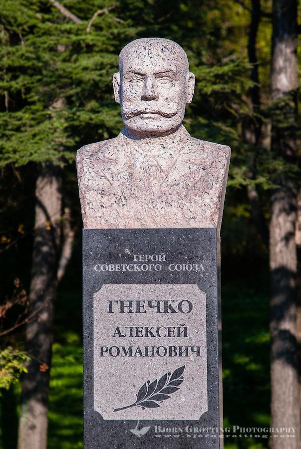 Russia, Sakhalin, Yuzhno-Sakhalinsk. Detail from the large, Soviet style War memorial.