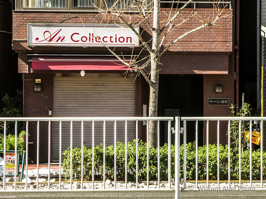 "Engrish: ""An Collection"" in Ota, Japan 2014."