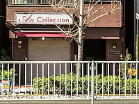 """Engrish: """"An Collection"""" in Ota, Japan 2014."""