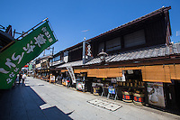 "Downtown Shitamachi - Shibamata is famous as the home of Tora-san, the lead character in the movie franchise Otoko Wa Tsurai Yo ""It's Tough Being a Man"" about the adventures of Tora-san, a salesman who explores travels a modernizing Japan, forever falling in love with the wrong people. Tora-san was played by actor Atsumi Kiyoshi.  There is a statue of Tora-san in front of Shibamata Station, and the shopping street leading to Taishakuten Temple has an ample array of mochi shops, all claiming to be the one featured in the movies."