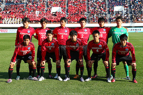 Komazawa University high school team group line up , JANUARY 5, 2016 - Football / Soccer : 94th All Japan High School Soccer Tournament quarterfinal match between Komazawa University high school 0-1 Higashi Fukuoka at Komazawa Olympic Park Stadium, Tokyo, Japan. (Photo by Shingo Ito/AFLO SPORT)