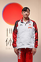 Yumi Iizuka (JPN), September 12, 2011 - Artistic Gymnastics : Yumi Iizuka attends press conference in Tokyo, Japan, regarding the Artistic Gymnastics World Championships 2011 Tokyo. (Photo by Yusuke Nakanishi/AFLO SPORT) [1090]