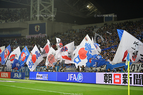 Japan fans (JPN),<br /> MARCH 29, 2016 - Football / Soccer :<br /> FIFA World Cup Russia 2018 Asian Qualifier Second Round Group E match between Japan 5-0 Syria at Saitama Stadium 2002 in Saitama, Japan. (Photo by AFLO)