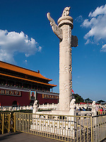 TianAnMen-Tor des himmlichen Friedens, Peking, China, Asien<br /> TianAnMen-Gate of heavenly peace, Beijing, China, Asia