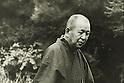 Undated - Kenzo Kono was a Japanese politician. (Photo by Koichi Saito/AFLO)