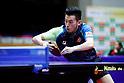 Table Tennis: 31st LION ITTF ATTU Asian Cup Yokohama 2018