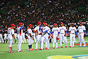 Cuba team group, .MARCH 6, 2013 - WBC : .2013 World Baseball Classic .1st Round Pool A .between Japan 3-6 Cuba .at Yafuoku Dome, Fukuoka, Japan. .(Photo by YUTAKA/AFLO SPORT)