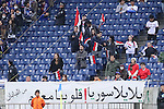 Syria fans (SYR), MARCH 29, 2016 - Football / Soccer : FIFA World Cup Russia 2018 Asian Qualifier Second Round Group E match between Japan 5-0 Syria at Saitama Stadium 2002 in Saitama, Japan. (Photo by Yohei Osada/AFLO SPORT)