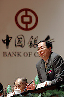 Zhou Xiaochuan, President of People's Bank of China, is pictured during the establishment ceremony of BOC Ltd in Beijing, China..