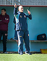 Stenny manager Brown Ferguson.