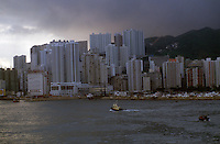 Hong Kong: Downtown skyline at dusk. Photo '82.