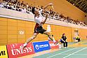 Badminton : 2017 Japan Ranking Circuit Championships
