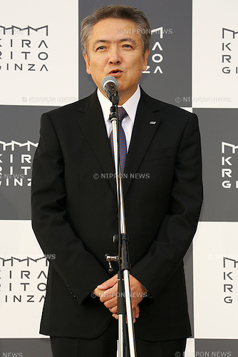 "Tetsuro Masuko, October 28, 2014, Tokyo, Japan : Tetsuro Masuko, Executive Officer of ORIX Corporation, Head of Real Estate Headquarters and Head of Investment Business and President of ORIX Real Estate Corporation speaks to media during the press conference of the new building KITARITO GINZA on October 28, 2014, in Tokyo, Japan. The KIRARITO GINZA building is located in one of the most luxury places in Tokyo, which concept is ""the happiest place in Ginza"" to celebrate special moments such as weddings, anniversaries and others. The building is shaped like a brilliant cut of diamond and changes its color over time. The building has 52 stores ( 33 shops, 11 restaurants and 8 services) and opens to public on October 31. (Photo by Rodrigo Reyes Marin/AFLO)"