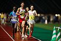 Athletics : The 28th Kanaguri Memorial Distance
