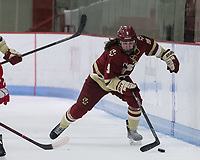 Boston, Massachusetts - December 1, 2018: NCAA Division I. Boston University (white) defeated Boston College (maroon), 4-2, at Walter Brown Arena.