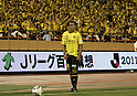 Leandro Domingues (Reysol),JULY 23, 2011 - Football :Leandro Domingues of Kashiwa Reysol prepares to take a free kick during the 2011 J.League Division 1 match between between Kashiwa Reysol 2-1 Kashima Antlers at National Stadium in Tokyo, Japan. (Photo by AFLO)