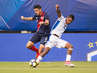 Philadelphia, PA - July 19, 2017: Costa Rica defeated Panama 1-0 during the 2017 CONCACAF Gold Cup semifinals at Lincoln Financial Field.