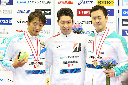 (L-R) Ryosuke Irie, Kosuke Hagino, Masaki Kaneko, <br /> APRIL 16, 2017 - Swimming : <br /> Japan swimming championship (JAPAN SWIM 2017) <br /> Men's 200m Backstroke Victory Ceremony <br /> at Nippon Gaishi Arena, Nagoya, Aichi, Japan. <br /> (Photo by Sho Tamura/AFLO SPORT)