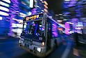 A Tokyo City bus rides past the Blue Grotto Shibuya illuminations on November 22, 2017, Tokyo, Japan. Thousands of blue LED lights turn the streets from Yoyogi Park to Koen Dori into a 800-meter cave. The event runs til December 31, 2017. (Photo by Rodrigo Reyes Marin/AFLO)