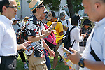 People catch Pokemon characters on their smartphones on one of the hottest days of the summer at Pokemon GO PARK in Yokohama Minatomirai on August 9, 2017, Yokohama, Japan. Hundreds of Pokemon GO app fans gathered at the special Pokemon GO PARK, a 2km area including special PokeStops and PokemonGyms, to collect characters. Minatomirai holds an annual Pokemon event including a parade of 1500 Pikachu through the area and this year has added Pokemon GO attractions. Pokemon GO PARK is open from August 9 to 15. (Photo by Rodrigo Reyes Marin/AFLO)