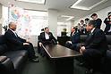 (L to R)  Yoichi Masuzoe,  Yoshiro Mori,  Toshiro Muto,  Yukihiko Nunomura, February 14, 2014 Matsuzoe tokyo governor was visitation with three people of Nunomura and Muto and Mori. Matsuzoe tokyo governor was sworn in on February 9th. at Tokyo Metropolitan Government Building,