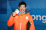 Yoshihiro Nitta (JPN),<br />  MARCH 17, 2018 - Cross-Country Skiing : Men's 10km Classic StandingMedal Ceremony <br />  at PyeongChang Medal Plaza <br />  during the PyeongChang 2018 Paralympics Winter Games in Pyeongchang, South Korea. <br /> (Photo by Sho Tamura/AFLO SPORT)