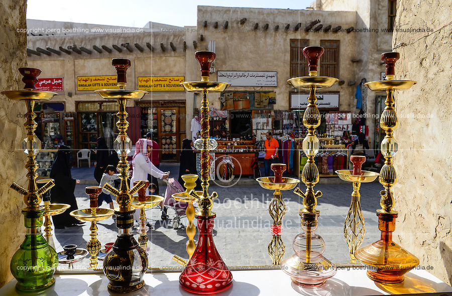 QATAR, Doha, Bazar Souq Waqif / KATAR, Doha, Basar Souk Wakif
