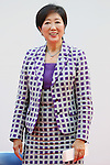 Yuriko Koike, <br /> AUGUST 25, 2016 : <br /> The countdown event to mark 4 years to the start of <br /> the 2020 Tokyo Paralympic Games <br /> at Tokyo Metropolitan Government, Tokyo, Japan. <br /> (Photo by YUTAKA/AFLO SPORT)