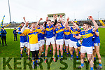 CBS the Green celebrate their winning of the Munster U19 Hurling final in Austin Stack Park.