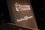 Dunkin Franchisee Awards 2011