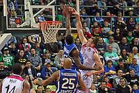 20.03.2016: Fraport Skyliners vs. Telekom Baskets Bonn