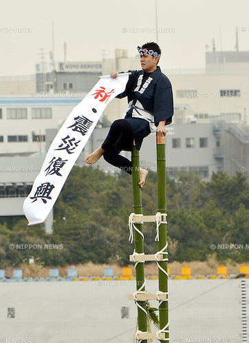 January 6, 2016, Tokyo, Japan - Members of the Edo Firemanship Preservation Association demonstrate perform dare-devil stunts atop bamboo ladders, a crowd-pleasing attraction during an annual New Year's review of the Tokyo Fire Department on Wednesday, January 6, 2016. Professional and volunteer firefighters demonstrated firefighting and rescue techniques as part of the drills in which 140 fire engines and fireboats, and 2,700 people participated. (Photo by Natsuki Sakai/AFLO)