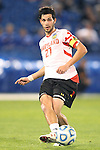 07 December 2012: Maryland's John Stertzer. The University of Maryland Terrapins played the Georgetown University Hoyas at Regions Park Stadium in Hoover, Alabama in a 2012 NCAA Division I Men's Soccer College Cup semifinal game. The game ended in a 4-4 tie after 2 overtimes. Georgetown advances to the Championship game 4-3 on penalty kicks.