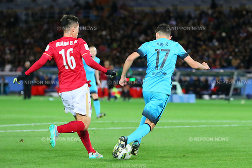 (L-R) Huang Bowen (Evergrande), Munir El Haddadi (Barcelona), <br /> DECEMBER 17, 2015 - Football / Soccer : <br /> FIFA Club World Cup Japan 2015 <br /> semi-final match between Barcelona 3-0 Guangzhou Evergrande <br /> at Yokohama International Stadium in Kanagawa, Japan.<br /> (Photo by Yohei Osada/AFLO SPORT)