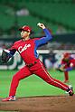 Wilber Perez (CUB), .MARCH 1, 2013 - WBC : .2013 World Baseball Classic .Exhibithion Game .between Fukuoka Softbank Hawks 8-10 Cube .at Yafuoku Dome, Fukuoka, Japan. .(Photo by YUTAKA/AFLO SPORT) [1040]