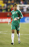 12 September 2007: Mexico's Alfonso Blanco. The Brazil Men's National Team defeated the Mexico Men's National Team 3-1 at Gillette Stadium in Foxborough, Massachusetts in an international friendly.